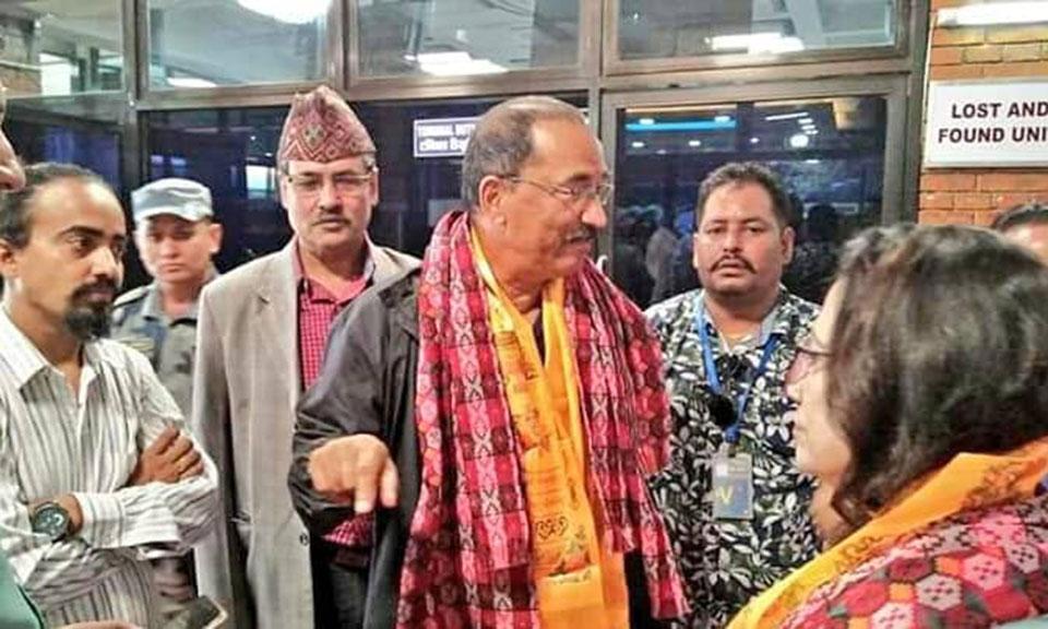 RPP Chairman Thapa off to Bhutan