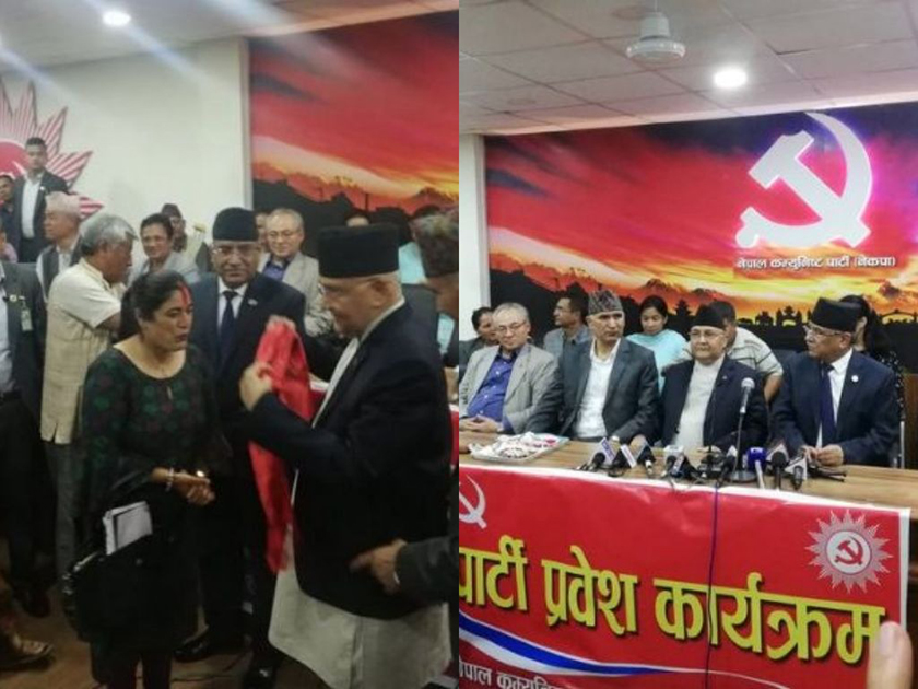 Leaders of Samajbadi Party join ruling Nepal Communist Party