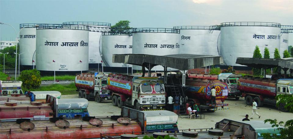 Reimagining Nepal Oil Corporation