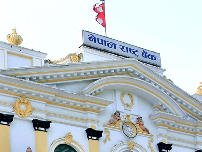 Nepal Rastra Bank cautions BFIs not to breach spread rate rule