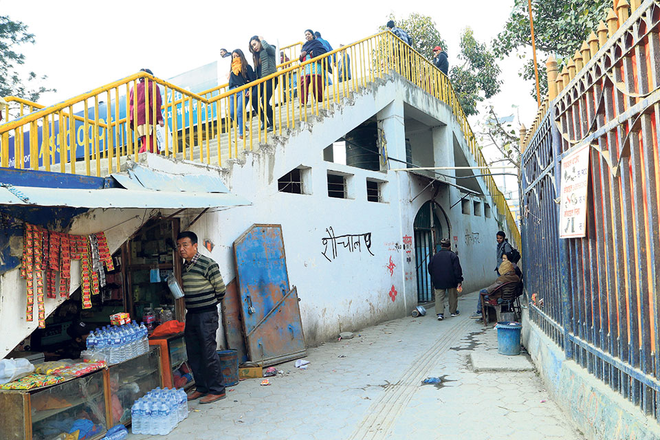 KMC to build over 40 'smart' toilets within next fiscal year