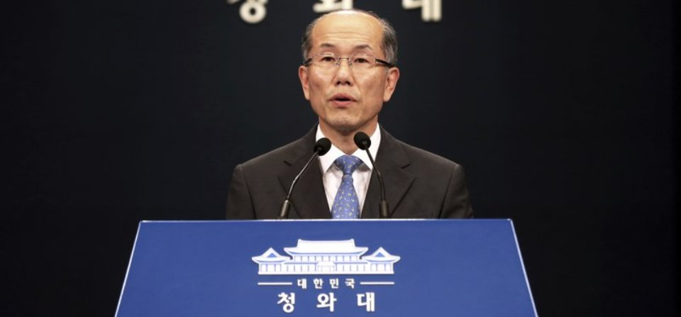 S. Korea proposes UN probe over Japanese sanctions claims