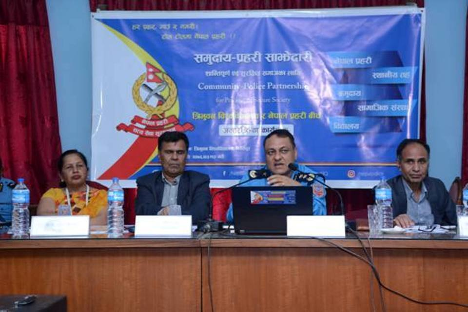 TU joins hands with Nepal Police's CPP program