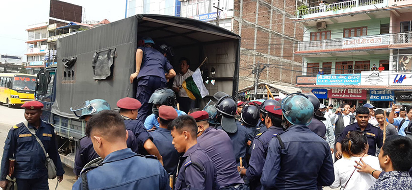15 Protestors arrested in Itahari