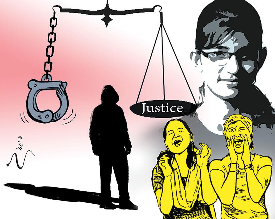 Apathy delays justice