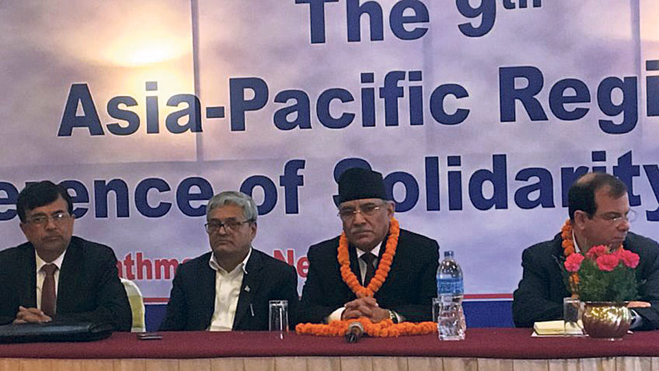 NCP chief Dahal expresses solidarity with Cuba, criticizes US sanctions
