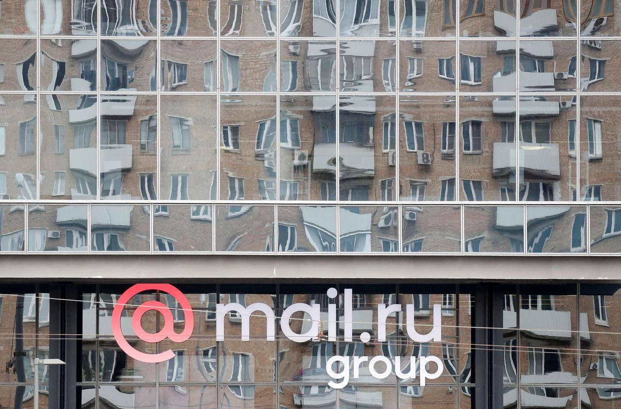 China's iDreamSky, Russia's Mail.ru form games partnership