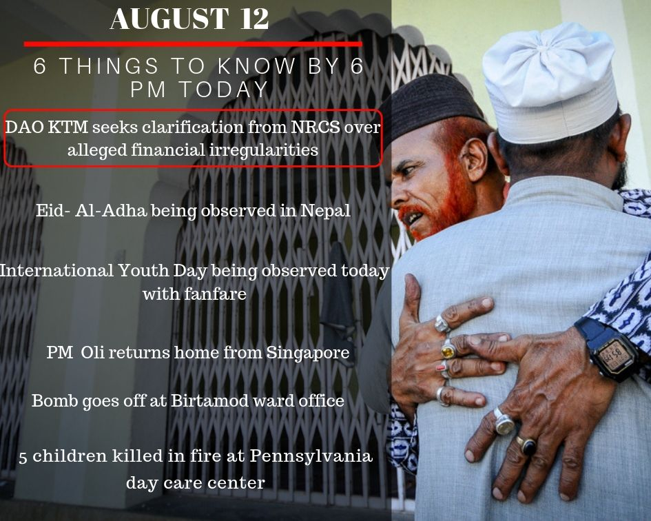 Aug 12: 6 things to know by 6 PM today