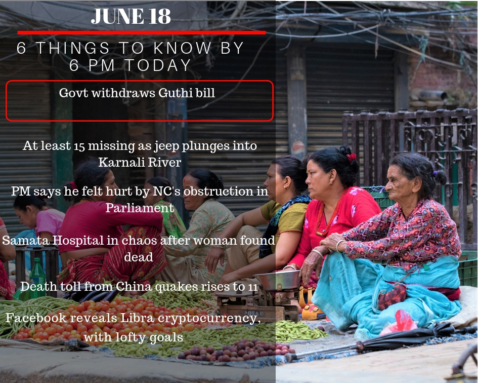 June 18: 6 things to know by 6 PM today