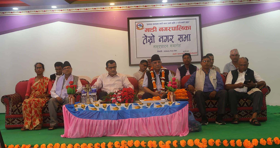 Coordination among federal, state, local govts needed for development: NCP Chair Dahal