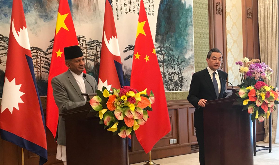 Foreign Minister Gyawali leaves for China