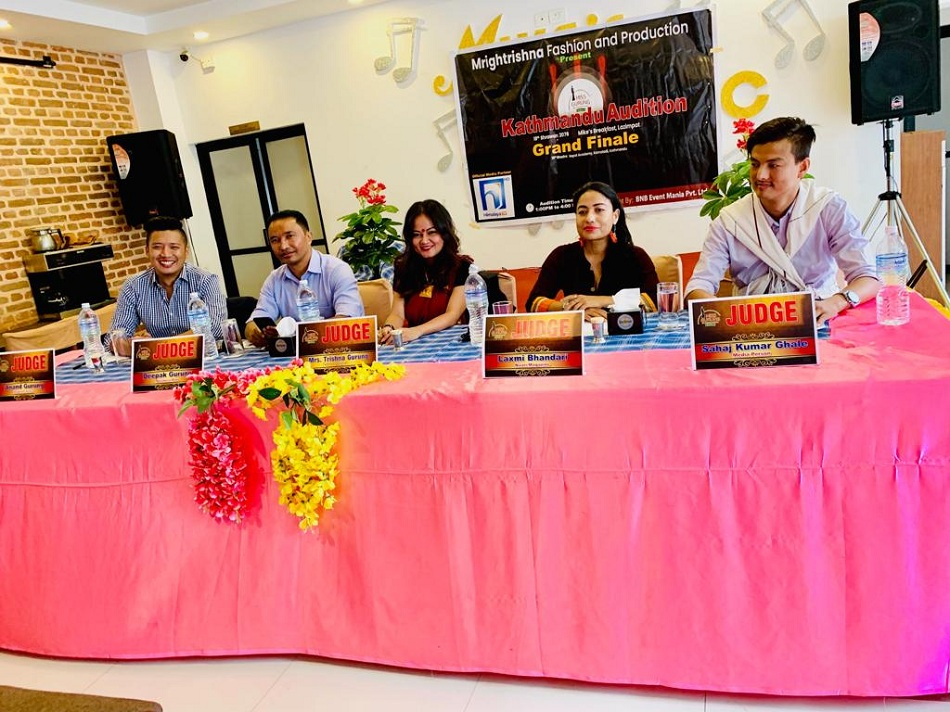 Ms Gurung International's audition concludes