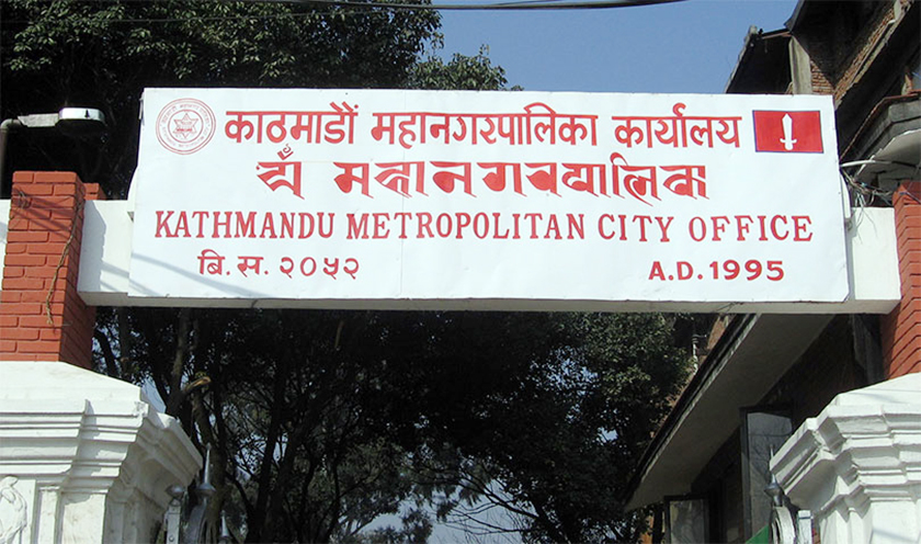 KMC to widen tax net