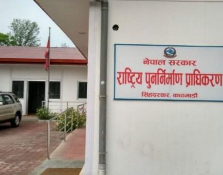 9000 quake survivors register complaints