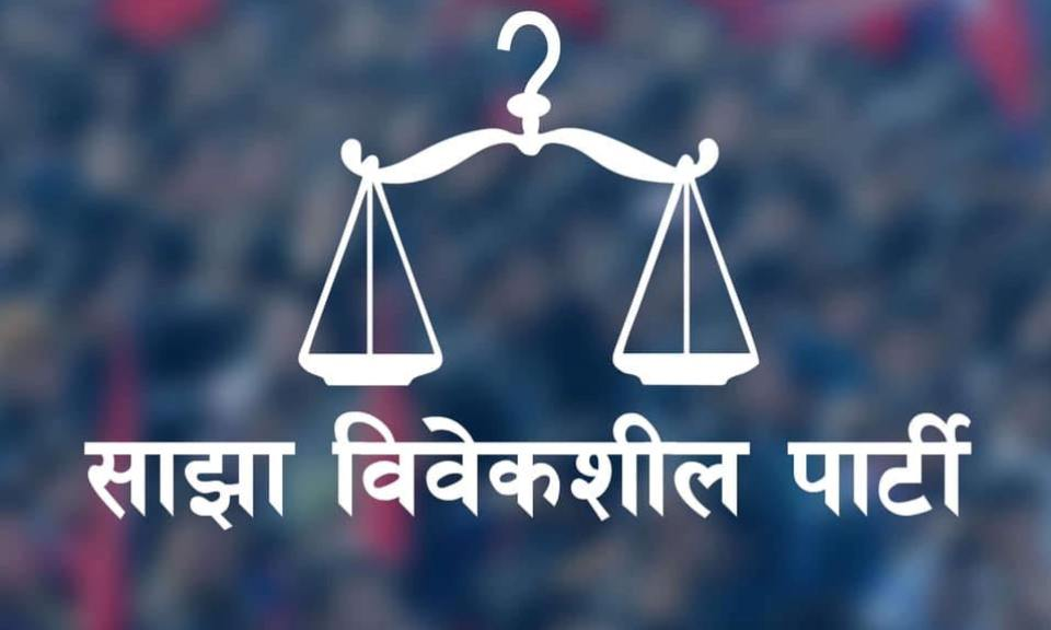 Sajha Party issues guideline to make its diplomatic conduct transparent (with full text)