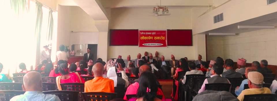 Chancellor Upreti unveils memoir of late Subedi