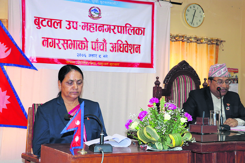Project implementation top priority for Butwal
