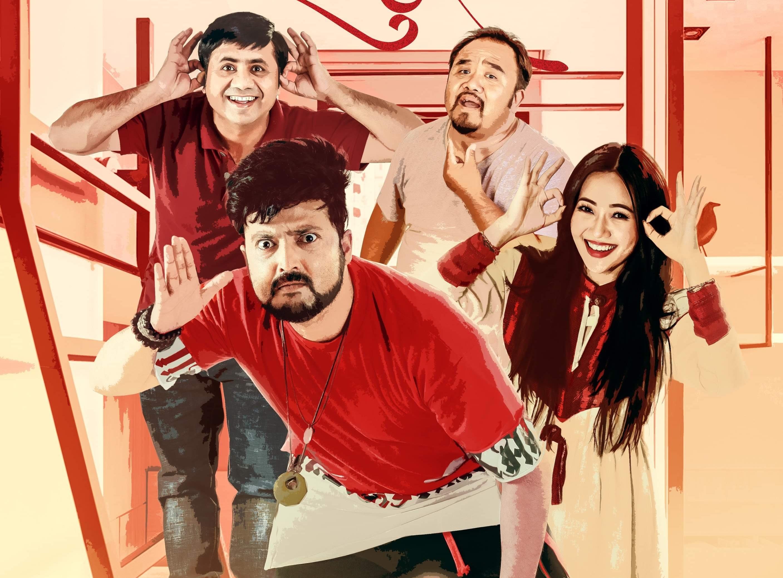 Aryan starrer 'Cha Cha Hui' poster released