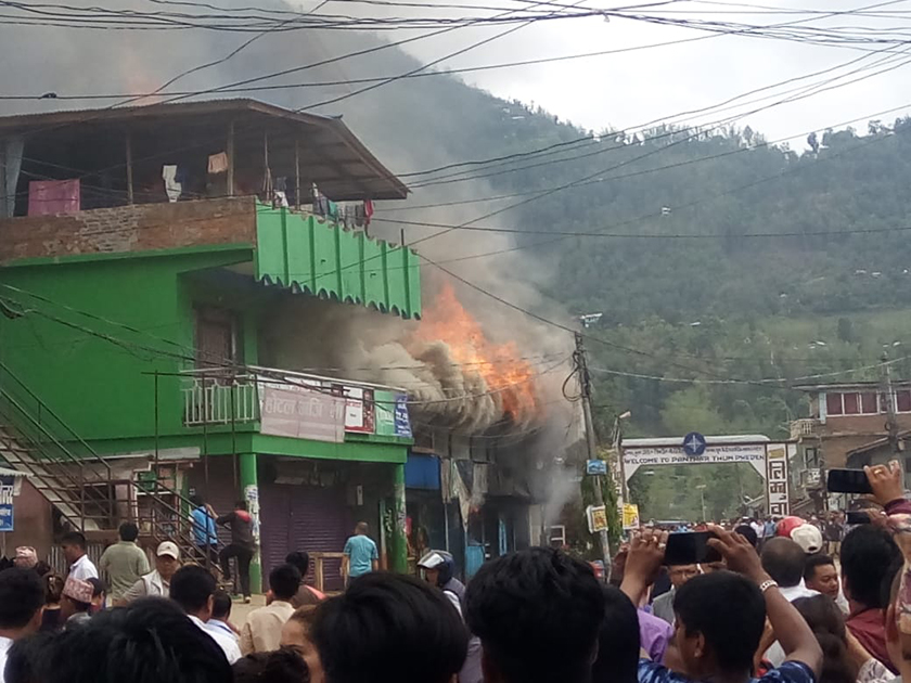 UPDATE: Massive fire breaks out in Panchthar