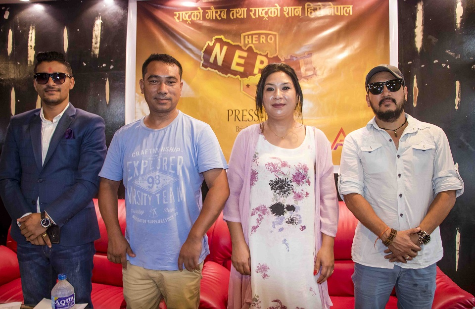 Get ready for 'Hero Nepal' competition
