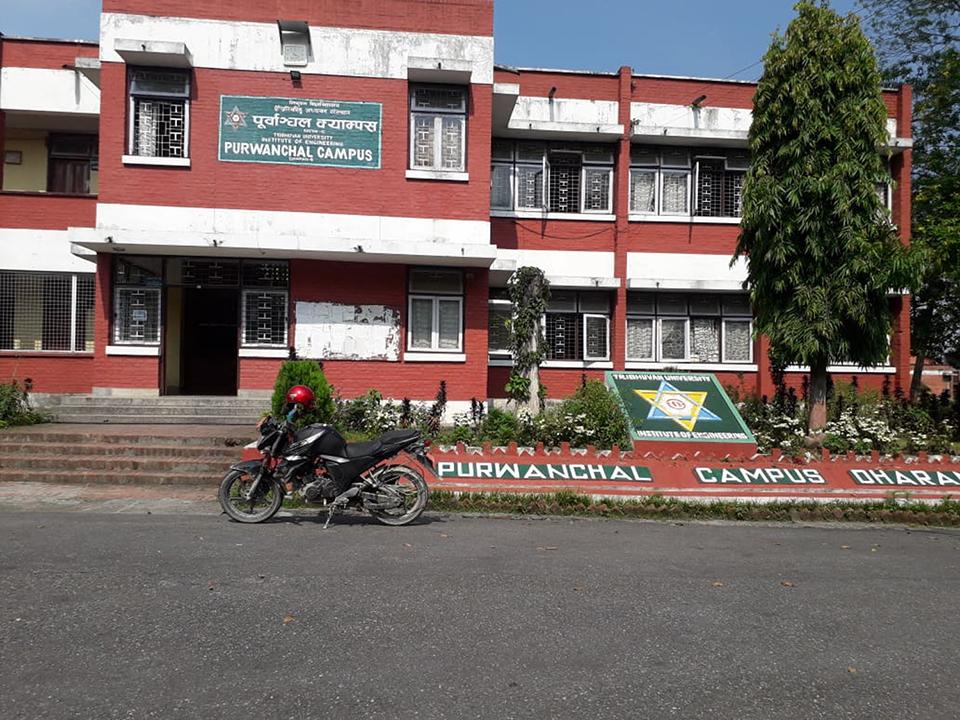 Purwanchal Campus postpones classes due to dengue epidemic