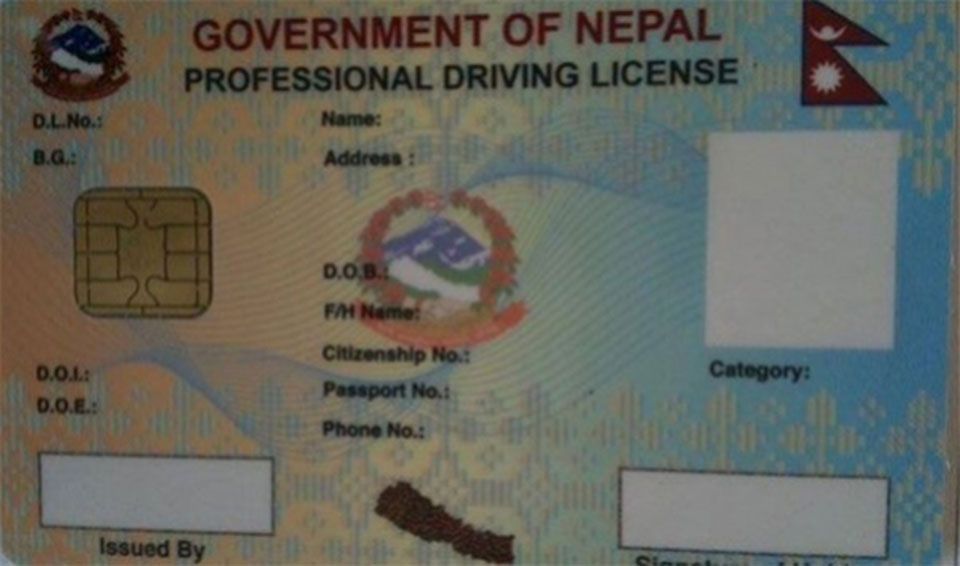 617,252 yet to receive smart license cards