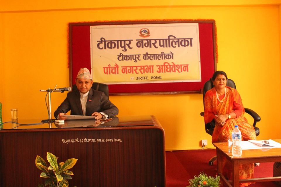 Tikapur announces women-friendly policies and programs
