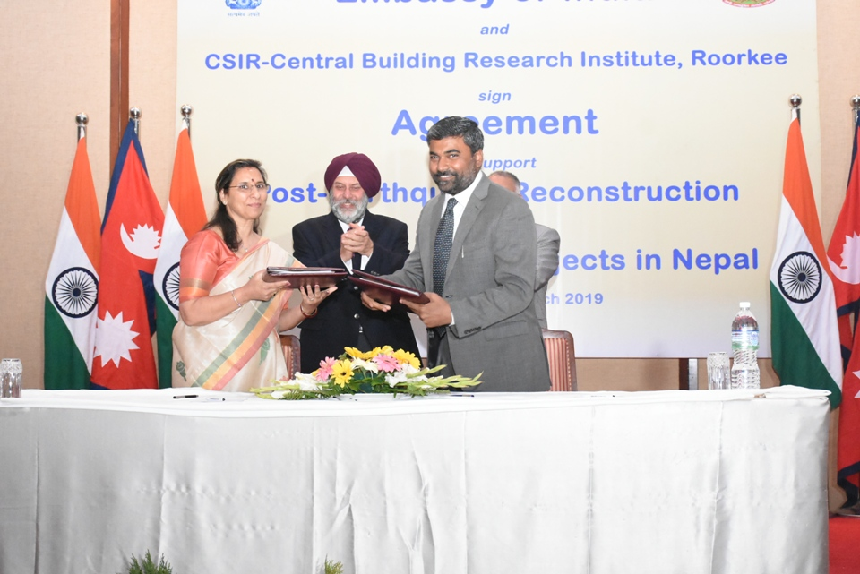 CBRI to provide technical support for post-earthquake reconstruction