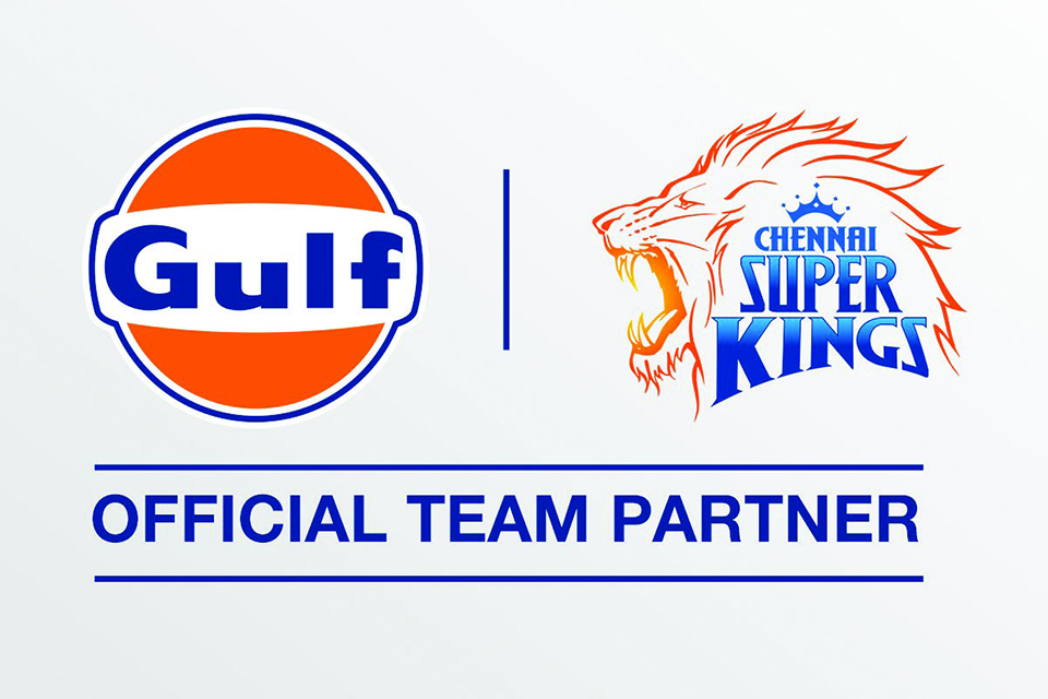 3rd Shahid Cup T20 secures Gulf sponsorship deal