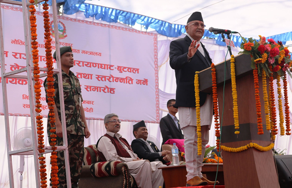 Development campaign in full speed: PM Oli