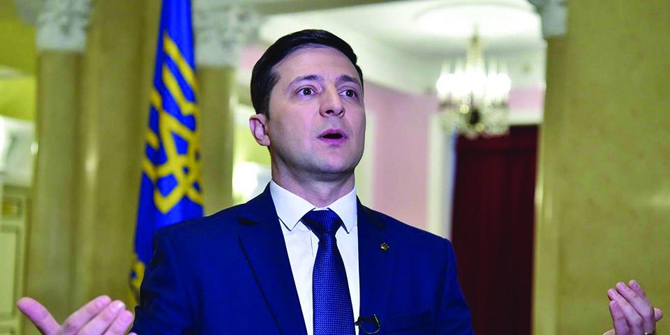 Trumping of Ukraine