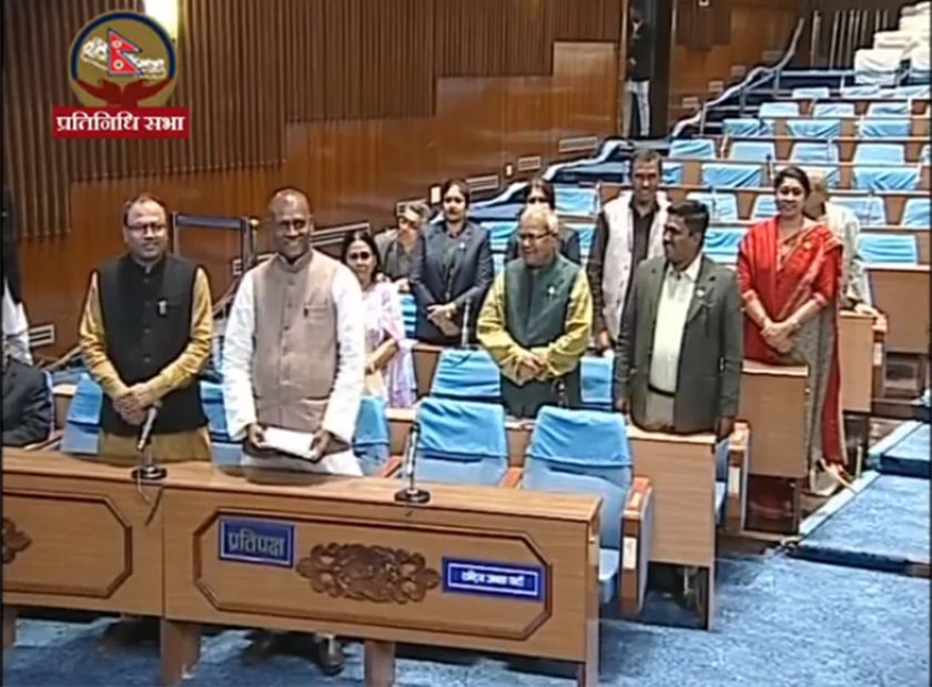 RJP-N obstructs parliament for the third time