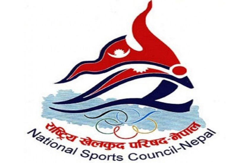 Eighth National Games from April 18