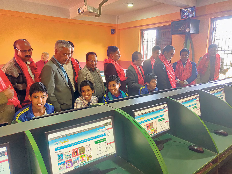 E-learning centers in Banepa community schools