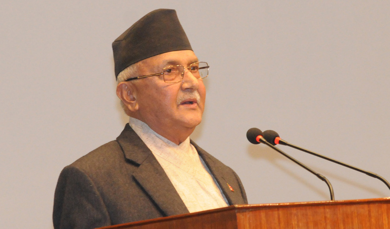 "Prime Minister Oli terms Chand-led party ""illegal outfit"", asks to shun violence"
