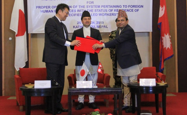 Nepal, Japan sign much-awaited labor deal