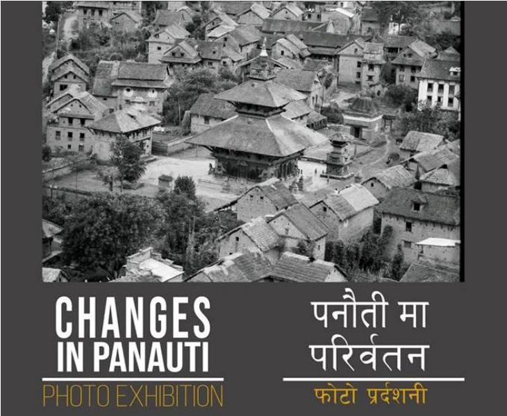 'Changes in Panauti' to start from Thursday