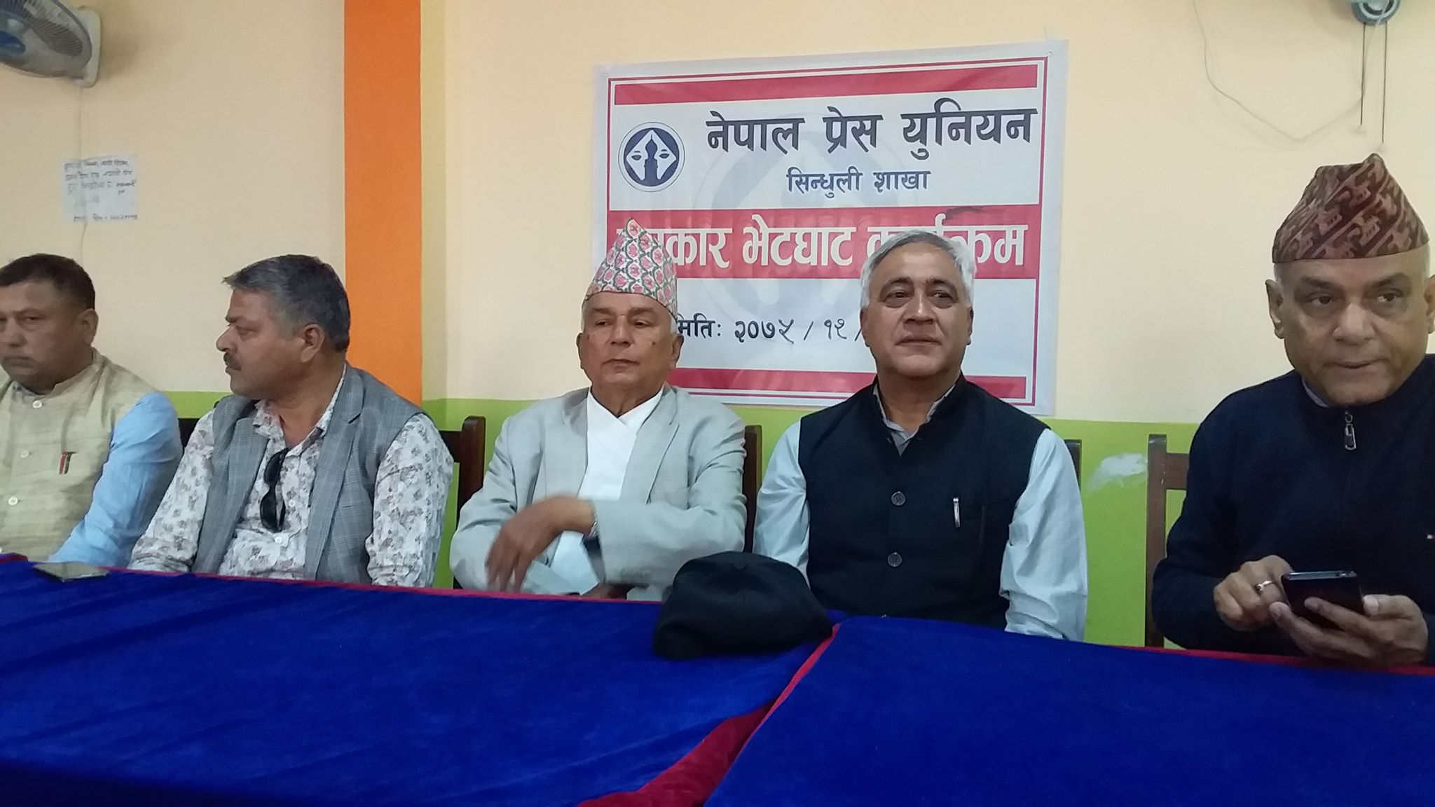 Govt's attempt to consolidate power threatening democracy, says, Leader Poudel