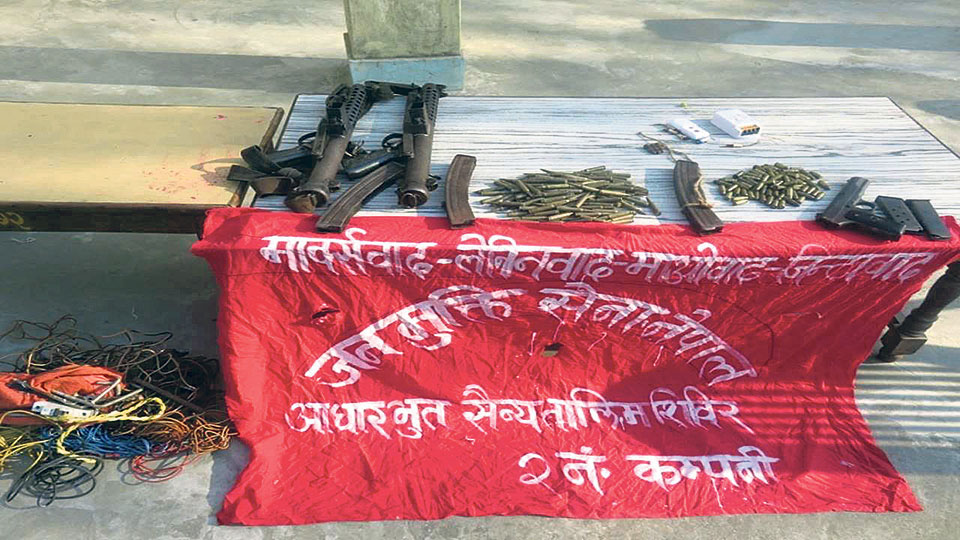 Police raid Chand's village, seize arms, ammunition