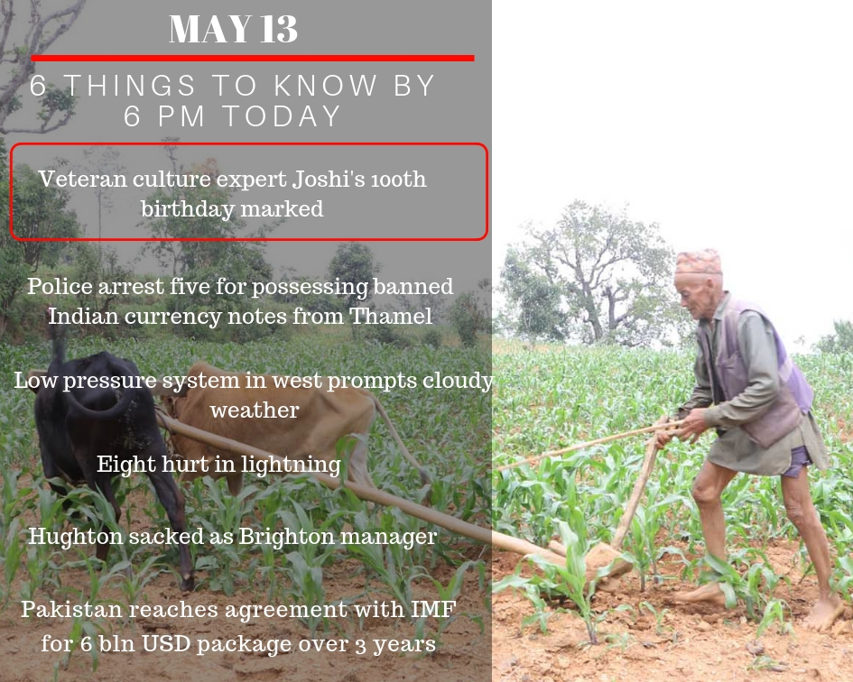 May 13: 6 things to know by 6 PM today
