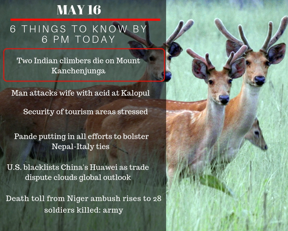 May 16: 6 things to know by 6 PM today