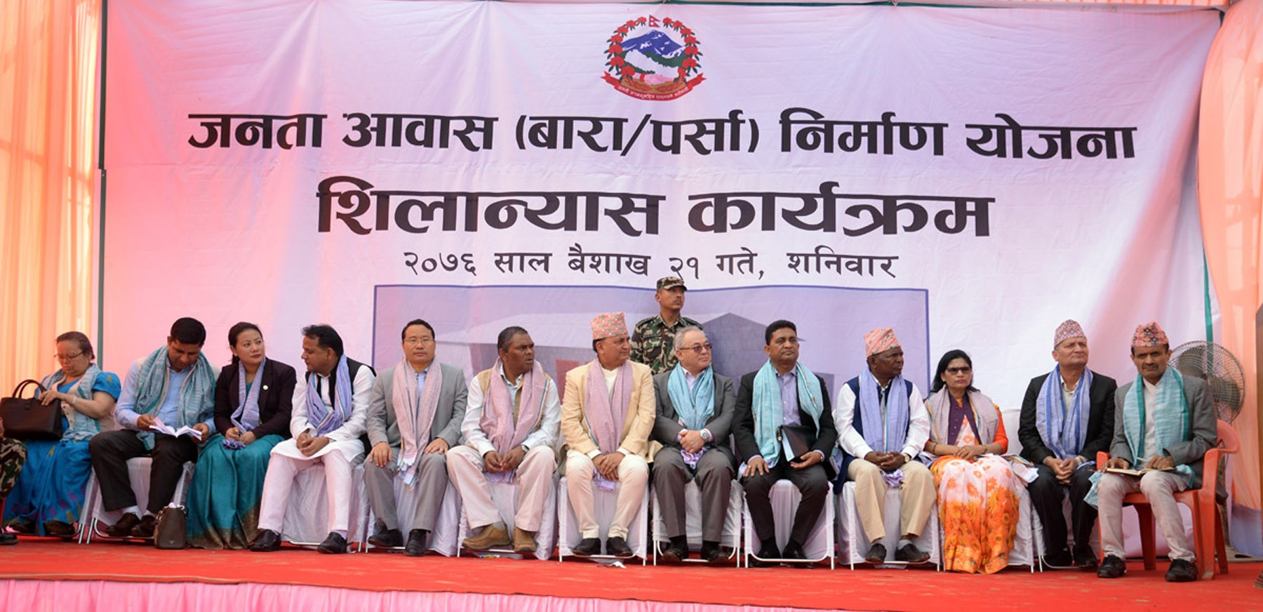 """A dozen ministers flock to lay """"foundation stone"""" in Bara"""