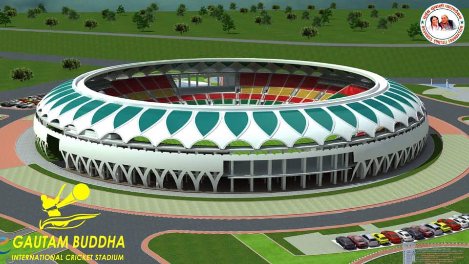 Dhurmus-Suntali Foundation suspends construction of int'l cricket stadium  in Chitwan following threats of local groups (with press statement) -  myRepublica - The New York Times Partner, Latest news of Nepal in English,
