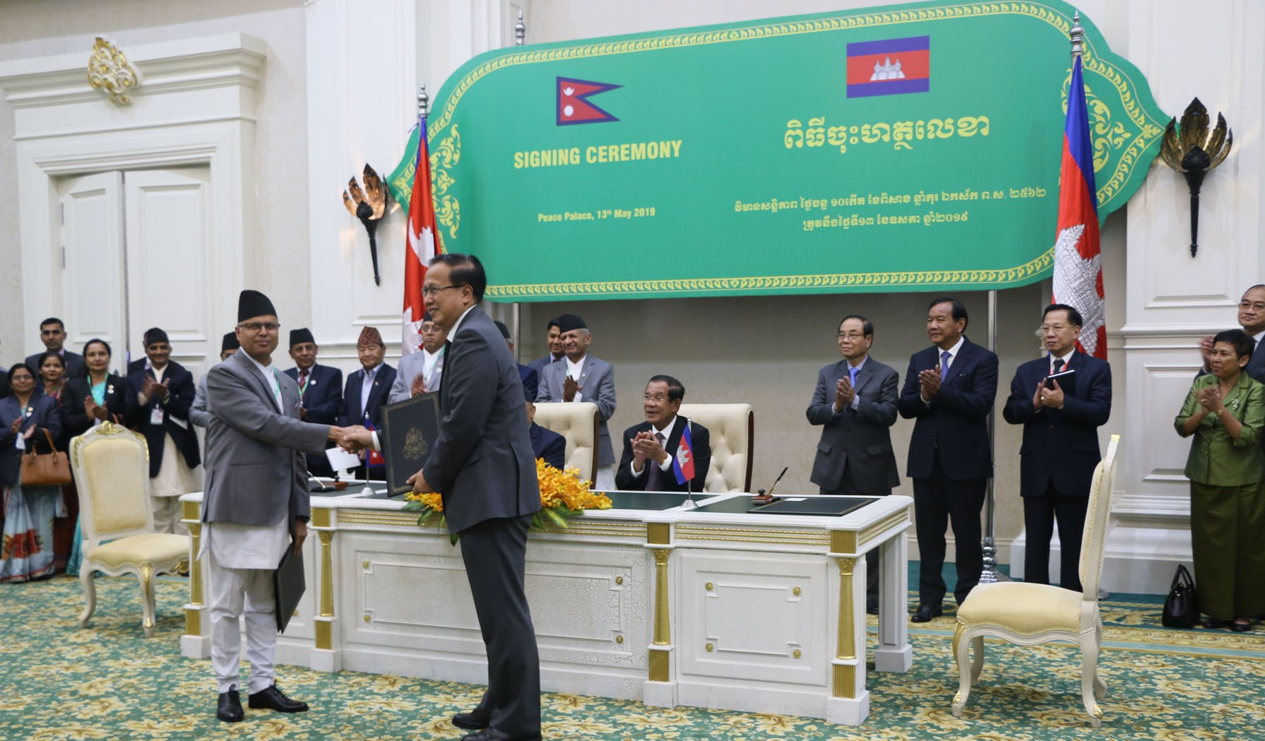 MoU signed between Nepal and Cambodia