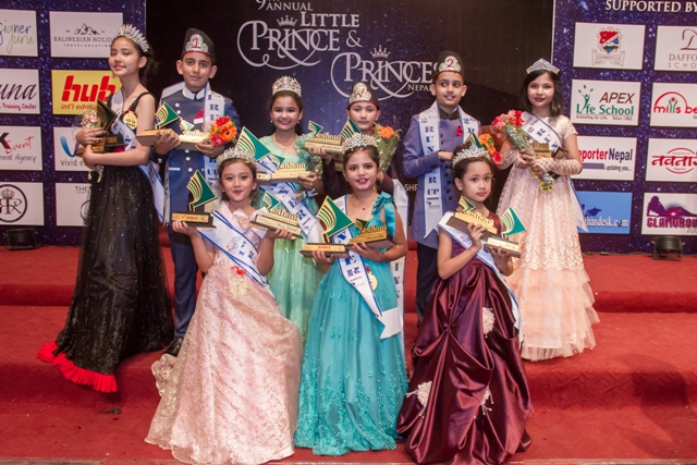 A Grand ending to Little Prince and Princess Nepal
