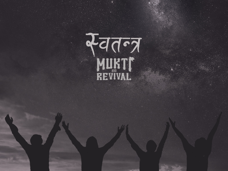 Mukti and Revival's 'Swotantra' on Saturday