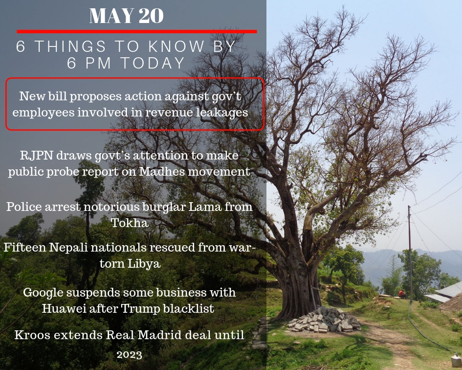 May 20: 6 things to know by 6 PM today