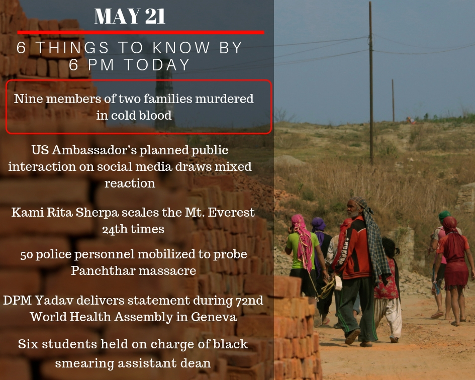 May 21: 6 things to know by 6 PM today