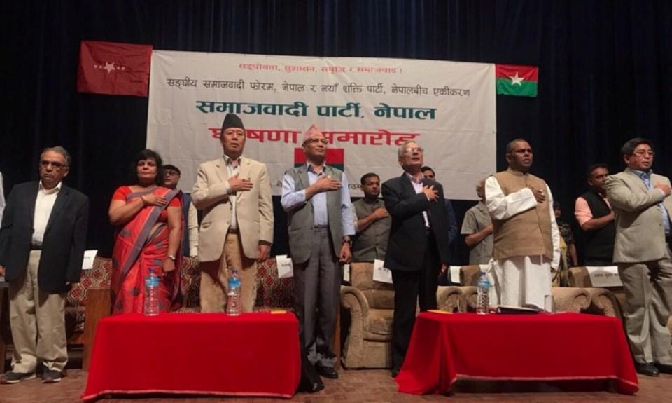 FSFN and Naya Shakti unify as Samajbadi Party Nepal