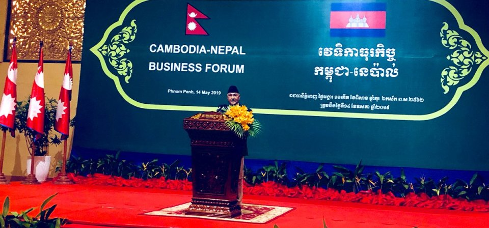 Nepal, Cambodia agree to expedite process to start direct flights